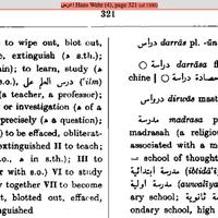 Thumb_arabic_almanac